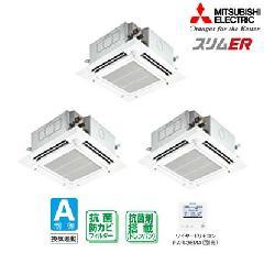 三菱 4方向天井カセット形<ファインパワーカセット> PLZT-ERP224EH