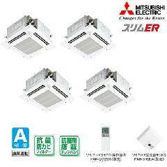 三菱 4方向天井カセット形<ファインパワーカセット> PLZD-ERP224ELEH