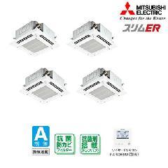 三菱 4方向天井カセット形<ファインパワーカセット> PLZD-ERP280EEH