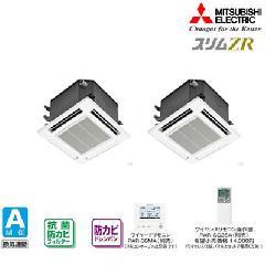 三菱 4方向天井カセット形<コンパクトタイプ> PLZX-ZRMP80SJJ