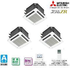 三菱 4方向天井カセット形<コンパクトタイプ> PLZT-ZRP224JJ
