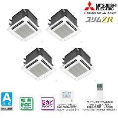 三菱 4方向天井カセット形<コンパクトタイプ> PLZD-ZRP280JJ
