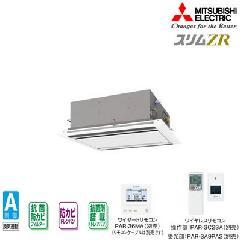 三菱 2方向天井カセット形 PLZ-ZRMP112LEH