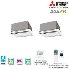 三菱 2方向天井カセット形 PLZX-ZRMP140LH