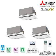 三菱 2方向天井カセット形 PLZT-ZRP224LEH
