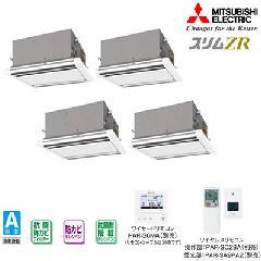 三菱 2方向天井カセット形 PLZD-ZRP224LEH