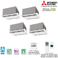 三菱 2方向天井カセット形 PLZD-ZRP280LEH