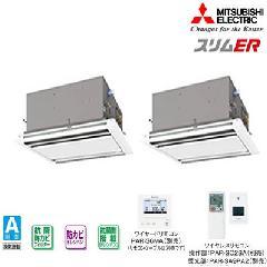 三菱 2方向天井カセット形 PLZX-ERP80LEH