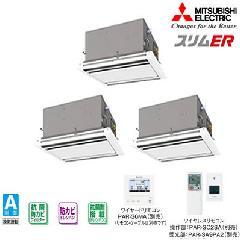 三菱 2方向天井カセット形 PLZT-ERP160LEH