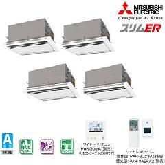 三菱 2方向天井カセット形 PLZD-ERP224LEH