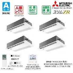 三菱 1方向天井カセット形 PMZD-ZRP224FFH
