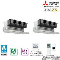 三菱 天井ビルトイン形 PDZX-ZRMP160GH