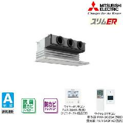 三菱 天井ビルトイン形 PDZ-ERP63GH