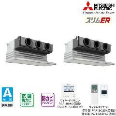 三菱 天井ビルトイン形 PDZX-ERP80SGH