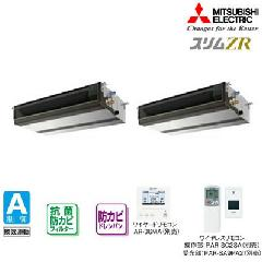 三菱 天井埋込形 PEZX-ZRP224DH