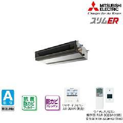 三菱 天井埋込形 PEZ-ERP80SDH