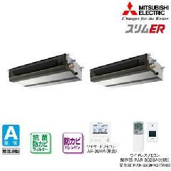 三菱 天井埋込形 PEZX-ERP160DH
