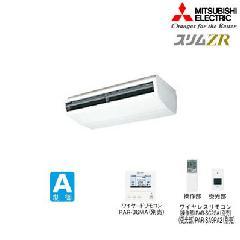 三菱 天吊形 PCZ-ZRP280BH