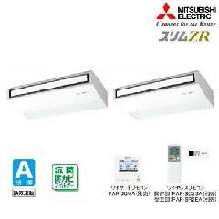 三菱 天吊形 PCZX-ZRP280KH