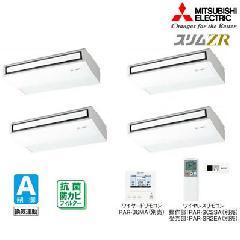 三菱 天吊形 PCZD-ZRP224KLH