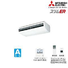 三菱 天吊形 PCZ-ERP280CH