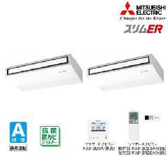 三菱 天吊形 PCZX-ERP140KLH