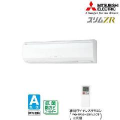 三菱 壁掛形ワイヤレス PKZ-ZRMP80SKLH