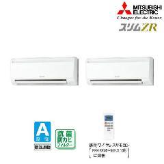 三菱 壁掛形ワイヤレス PKZX-ZRMP80SKLH