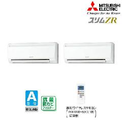 三菱 壁掛形ワイヤレス PKZX-ZRMP80KLH