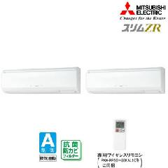 三菱 壁掛形ワイヤレス PKZX-ZRMP160KLH