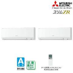 三菱 壁掛形ワイヤレス PKZX-ZRP224KLH