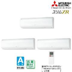三菱 壁掛形ワイヤレス PKZT-ZRMP160KLH