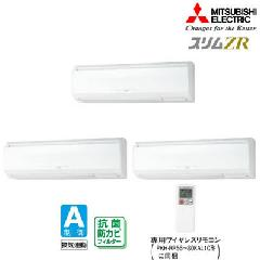 三菱 壁掛形ワイヤレス PKZT-ZRP224KLH