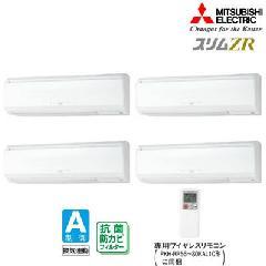 三菱 壁掛形ワイヤレス PKZD-ZRP280KLH