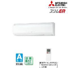 三菱 壁掛形ワイヤレス PKZ-ERP63SKLH