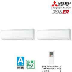 三菱 壁掛形ワイヤレス PKZX-ERP140KLH