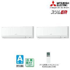 三菱 壁掛形ワイヤレス PKZX-ERP224KLH