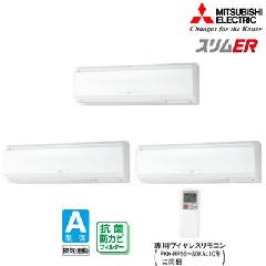 三菱 壁掛形ワイヤレス PKZT-ERP224KLH