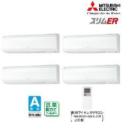 三菱 壁掛形ワイヤレス PKZD-ERP280KLH