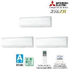 三菱 壁掛形ワイヤード PKZT-ZRP224KH