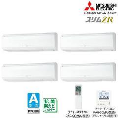 三菱 壁掛形ワイヤード PKZD-ZRP224KH