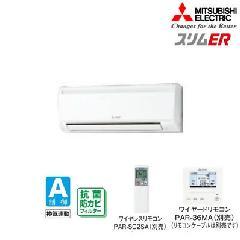 三菱 壁掛形ワイヤード PKZ-ERP50KH
