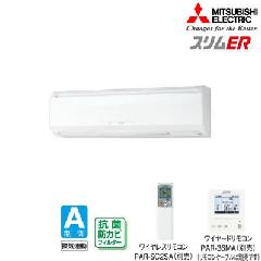 三菱 壁掛形ワイヤード PKZ-ERP80KH