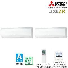 三菱 壁掛形ワイヤード PKZX-ERP112KH