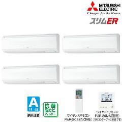 三菱 壁掛形ワイヤード PKZD-ERP280KH
