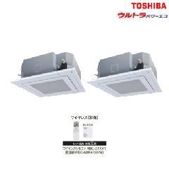 東芝 天井カセット形 4方向吹出しタイプ ウルトラパワーエコ RUXB14011X