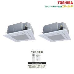 東芝 天井カセット形 4方向吹出しタイプ スーパーパワーエコゴールド AUSB22475X