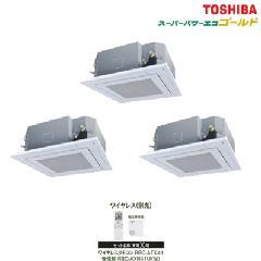 東芝 天井カセット形 4方向吹出しタイプ スーパーパワーエコゴールド AUSC22475X
