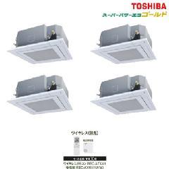 東芝 天井カセット形 4方向吹出しタイプ スーパーパワーエコゴールド AUSF28075X