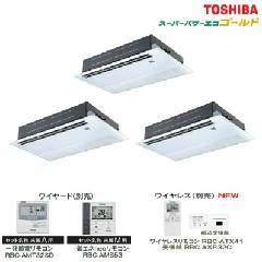 東芝 天井カセット形 1方向吹出しタイプ スーパーパワーエコゴールド ASSC22455A